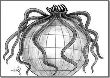 Der Terrorismus als Krake