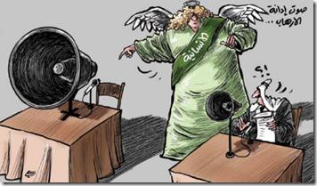 Zur Verurteilung des Terrorismus