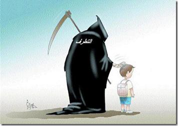 Die Ursachen des Terrorismus