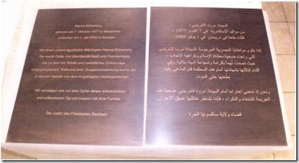 Marwa Gedenktafel